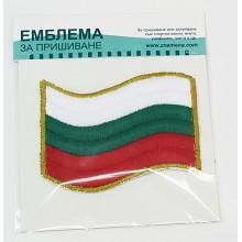 Нашивка с развято българското знаме.