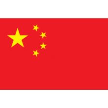 Знаме на Китай