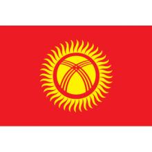 Знаме на Киргизстан
