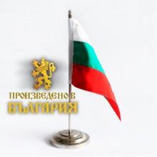 Комплект - Флагче на България със стойка