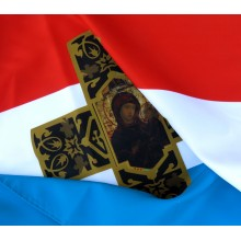 Самарско знаме 50х51 см.